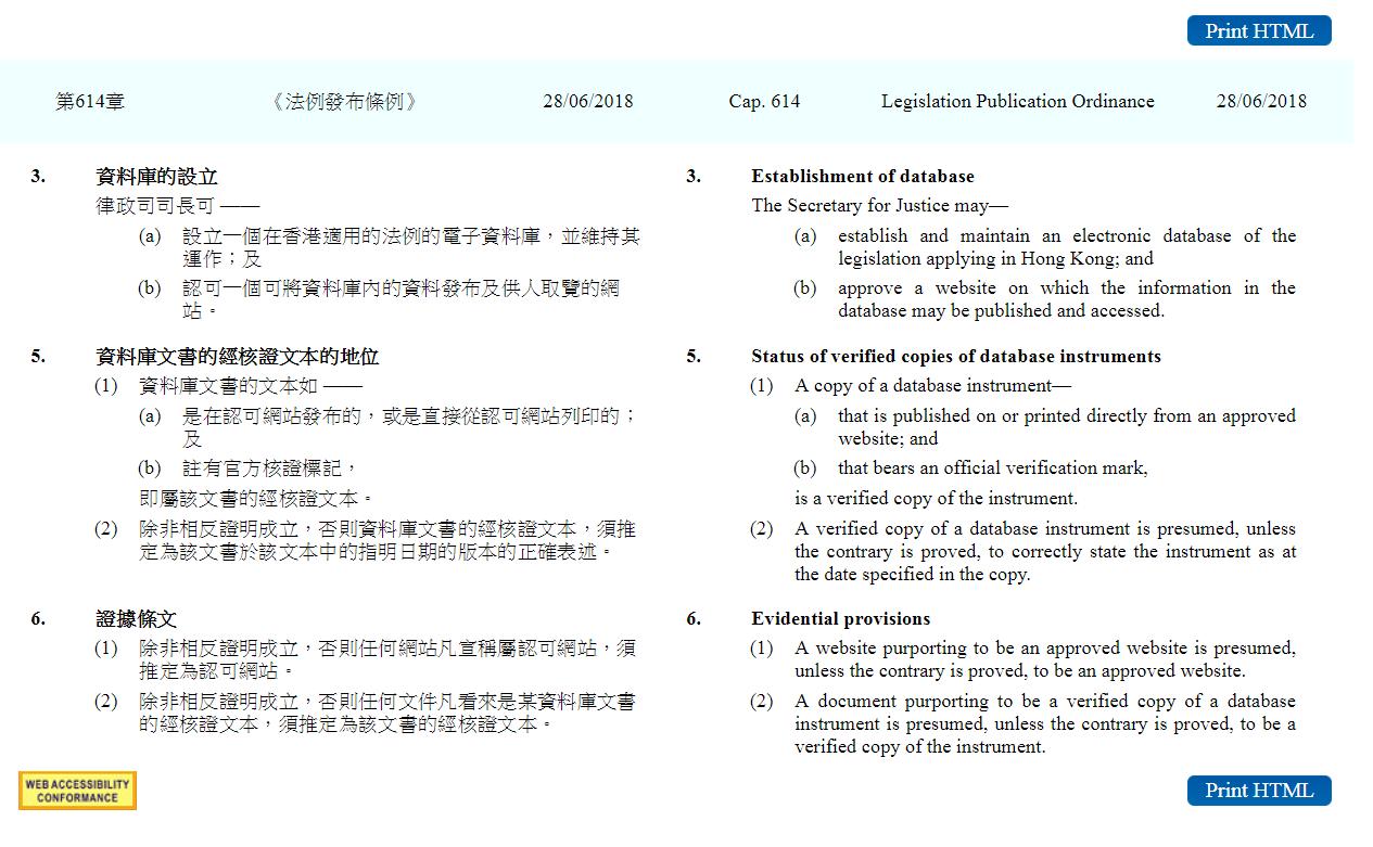 Legislative documents: a selection of sites